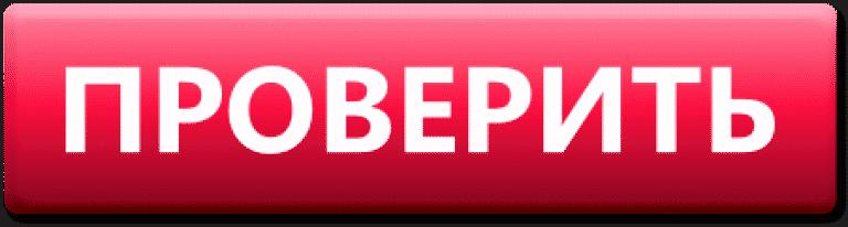Поиск по делам и судебным актам по ФИО полностью
